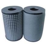 Filter element filter AM650